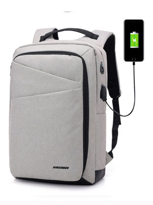 Picture of Men's Fashion Backpack Bag Brief Design Large Capacity Versatile Computer Bag - Size: One Size