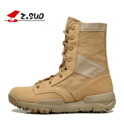 Picture of Z SUO Men's Martin Boots Thick Sole Anti Skidding Breathable Outdoor Wearable Shoes - Size: 43