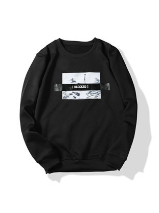صورة Men's Sweatshirt O Neck Long Sleeve Color Block Slim Sweatshirt- Size: 3XL