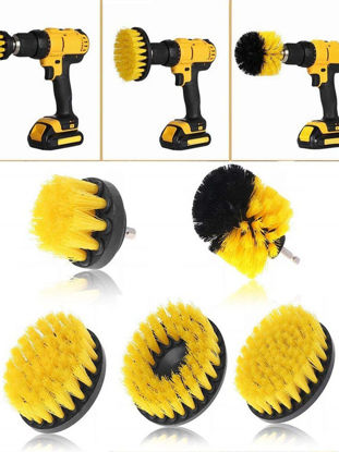 Picture of 5 In 1 Multifunctional Electric Drill Cleaning Brush Power Scrubber Cleaning Kit