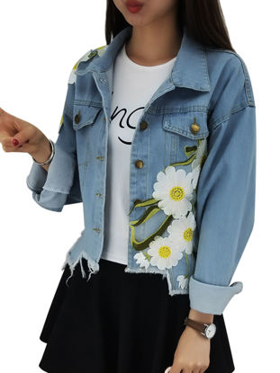 صورة Women's Denim Coat Long Sleeve Washed Style Embroidery Plus Size Outwear - Size: 5XL